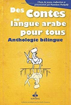 des contes en langue arabe pour tous bilingue arabe français