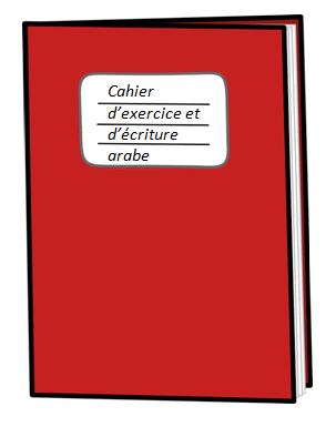 cahier arabe