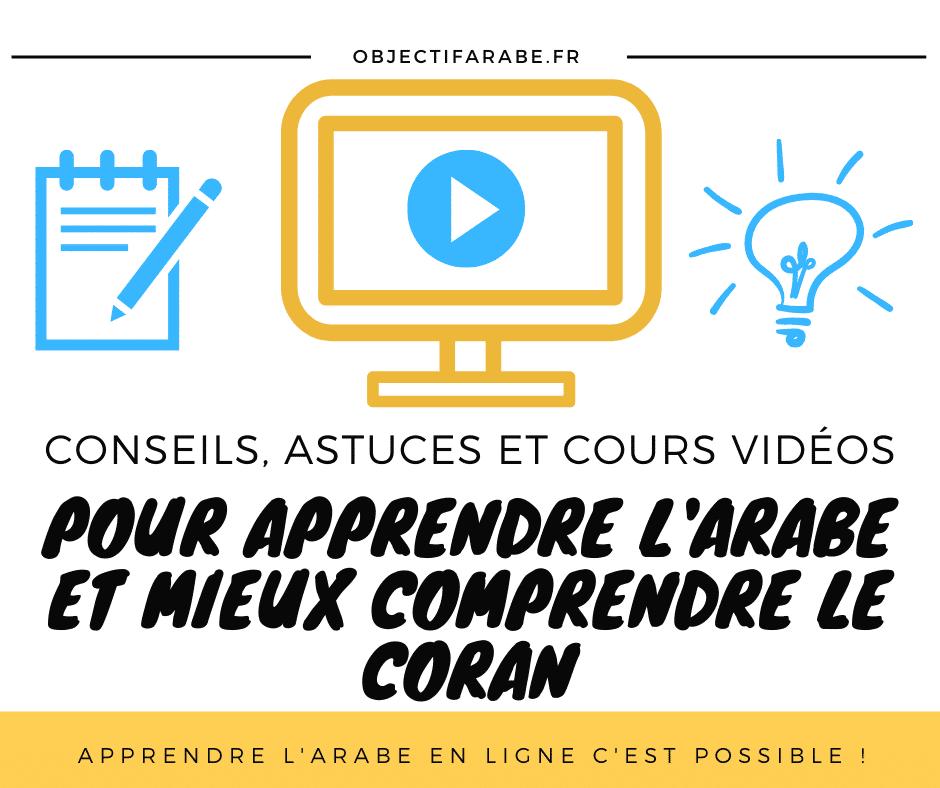 formation pour apprendre l'arabe en ligne